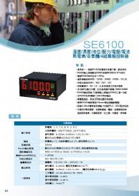 SE6100表面溫度警報控制器/大型馬達温度顯示器/電力匯流排溫度監控/溫度電容櫃異常偵測/温度BTU水管偵測器/傳送器溫溼度控制/溫度電容櫃監測器/温度恆壓控制器/熱水爐温度監控器_圖片(3)