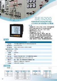 SE5200-電力改善集合式電表/集合式LCD背光電表/電壓表/電流表/瓦時計/瓦特表/功率因數表/需量表/電力監测KWH/KW/V/A/Hz/PF/WD/電力盤RS485測量顯示器_圖片(3)