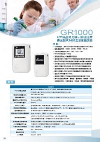 GR1000-溫溼度顯示檢知器/溫溼度警報控制/壁掛溫溼度傳送器/溫溼度顯示傳送器/溫溼度傳送控制器/溫溼度感測顯示器/溫溼度偵測控制器/大型溫溼度控制器_圖片(3)