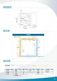SE2000-傳送溫溼度控制器/溫溼度傳送偵測器/溫溼度/温度三通閥控制/溼度冰水閥/RS485溫溼度控制器/溫度控制器/馬達溫度過載控制器/双組溫溼度控制器/_圖片(4)