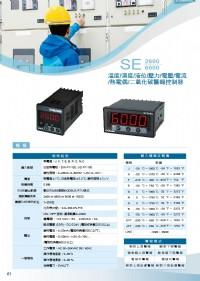 SE6000-控制器表面溫度計/馬達温度過載顯示器/温度匯流排控制器/温度水管型感測器/變壓器温度顯示器/傳送溫溼度控制器/電容器溫度監測器/三通閥温度控制器/温度冰水閥監控器/_圖片(3)