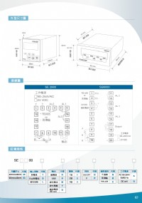 SE6000-控制器表面溫度計/馬達温度過載顯示器/温度匯流排控制器/温度水管型感測器/變壓器温度顯示器/傳送溫溼度控制器/電容器溫度監測器/三通閥温度控制器/温度冰水閥監控器/_圖片(4)