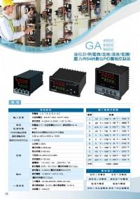 GA9400-溫溼度PID控制器/溫度電動閥控制器/溫度計PID偵測器/三通閥溫度PID控制/表面溫度冰水顯示器/溫度馬達控制/溫度PID電力加濕器/三相匯流排温度監測/貼片表面型溫度計-溫度壓力水管_圖片(3)