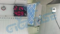 GR3000-溫溼度感知器/溫溼度LCD背光顯示器/溫溼度傳送器/RS485溫溼度感測器/溫溼度傳訊器/風管溫溼度顯示器/風管溫溼度  控制器/出風口溫溼度監控/風管溫溼度傳送器/空氣溫溼度傳訊器/風_圖片(2)