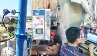 SG900-貼片式温度感知器,黏貼型温度感知器,表面固定式測溫體,表面溫度感測器,表面溫度測溫器,隔測型黏式溫度計,隔測式表面溫度計_圖片(1)