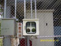 集合式電表SE5000三相三線電壓表,三相四線電壓表,RS485三相電壓表,RS485三相電流表,RS485瓦表,RS485瓦特表,CT5A瓦特表,3 CT電流表,集合式電表,三相三線電壓表 _圖片(4)