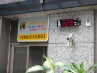 大型溫濕度顯示器SD803溫溼度傳送器,溫濕度控制器,溫濕度看板顯示器,大型溫濕度顯示器,溫濕度大型顯示器,LED溫濕度顯示器,溫度顯示器,濕度顯示器_圖片(4)