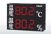 溫溼度傳送器SE4600溫濕度控制器,溫度控制器,濕度控制器,溫濕度傳送控制器,溫度傳送控制器_圖片(3)