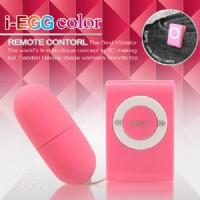 【我的顏色我做主 20頻防水靜音遙控跳蛋】情趣用品心得分享-情趣用品哪裡買的到_圖片(1)