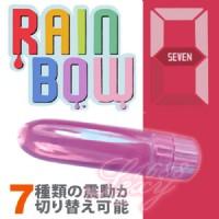 【彩虹7段變頻超微無線跳蛋】情趣商品市場-情趣商品 快速到貨_圖片(1)