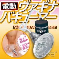 【電動真空吸引舔陰器】情趣用品 pchome-情趣用品 真人示範_圖片(1)
