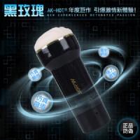 【黑玫瑰飛機杯電動自慰器】情趣用品 pchome-情趣用品 快速到貨_圖片(1)