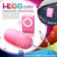 【買一送三】【防水靜音遙控跳蛋】情趣用品 pchome-情趣用品 部落格 erotogenic_圖片(1)